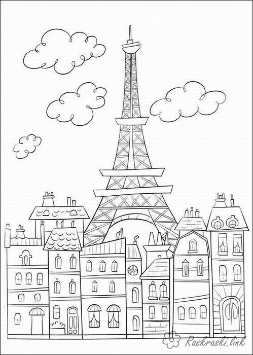 Розмальовки париж Рататуй, Париж, Ейфелева вежа