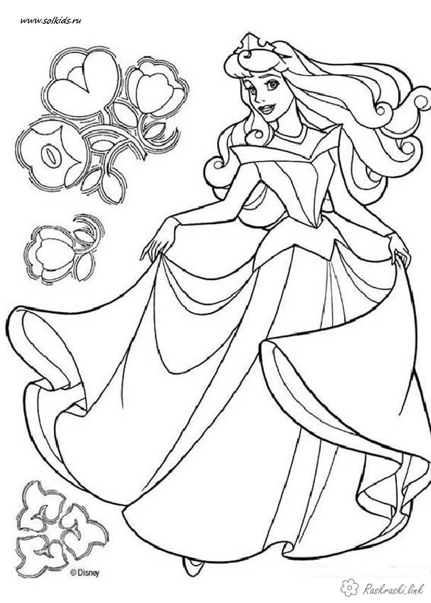 принцессы Раскраски распечатать бесплатно.