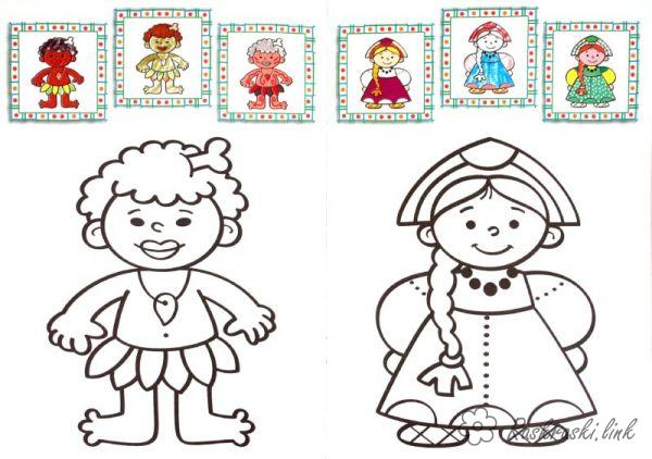 Coloring May 1 celebration of Spring and Labour coloring pages Holidays coloring pages May 1 Day of Unity of Peoples of Kazakhstan, girl, boy
