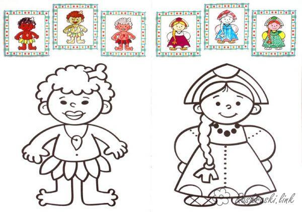 Розмальовки 1 травня свято весни і праці Розмальовки свята, розмальовки 1 травня, День єдності народів Казахстану, дівчинка, хлопчик