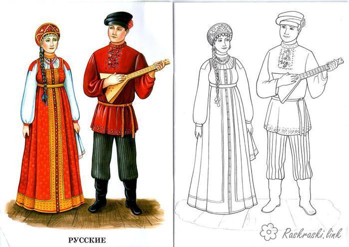 Розмальовки російські Розмальовки свята, розмальовки 1 травня, День єдності народів Казахстану, чоловік, жінка
