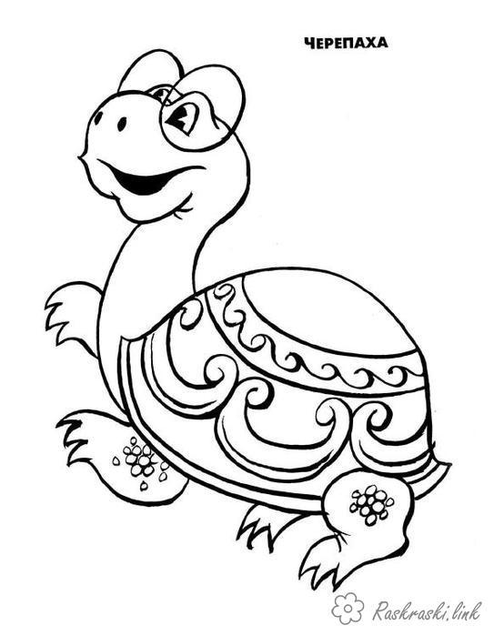 Розмальовки черепаха велика черепаха з мультфільму про левеняти і черепаху, я на сонечку лежу