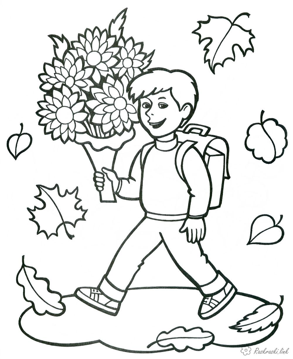 Coloring flowers The boy, backpack, flowers, autumn leaf fall