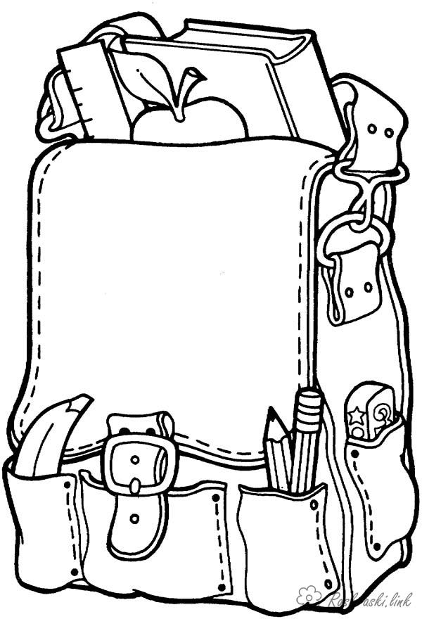 Coloring 1 September is the day of knowledge Backpack, coloring pages, school appliances