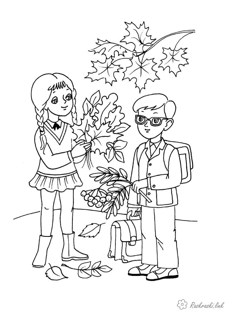 Розмальовки хлопчик першокласники, розфарбування, гербарій, школа