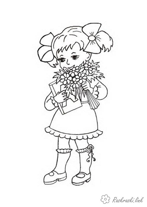 Coloring 1 September is the day of knowledge girl, a primer, a bouquet of flowers, bows