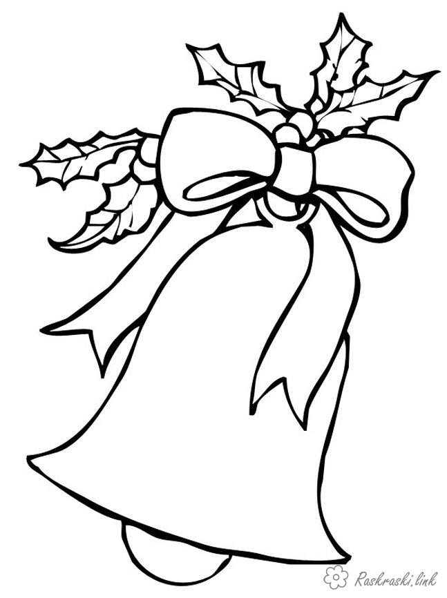 Coloring holidays bell, ribbon, autumn, coloring pages, autumn