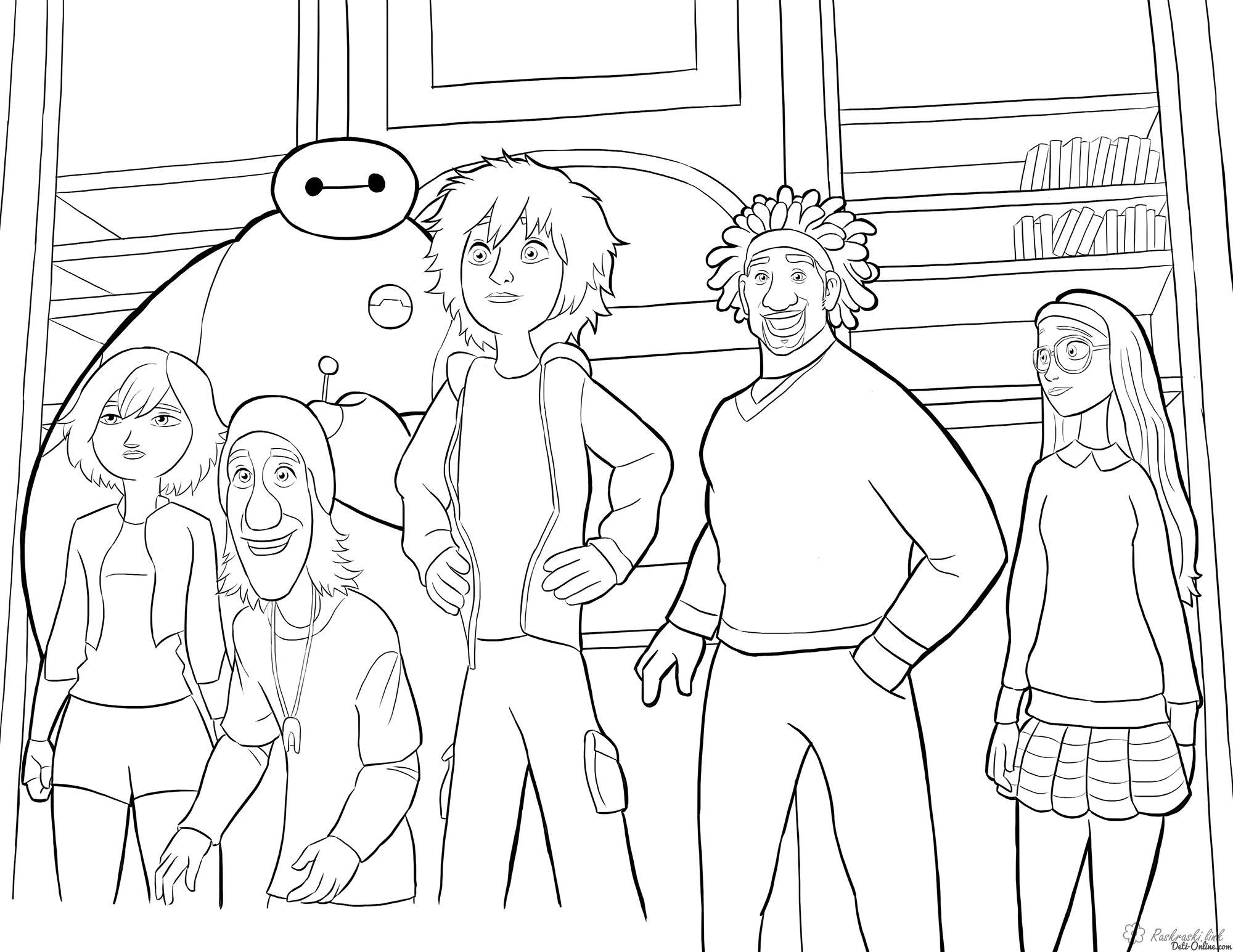 Розмальовки героїв Дитяча розфарбування по мультфільму Місто Героїв