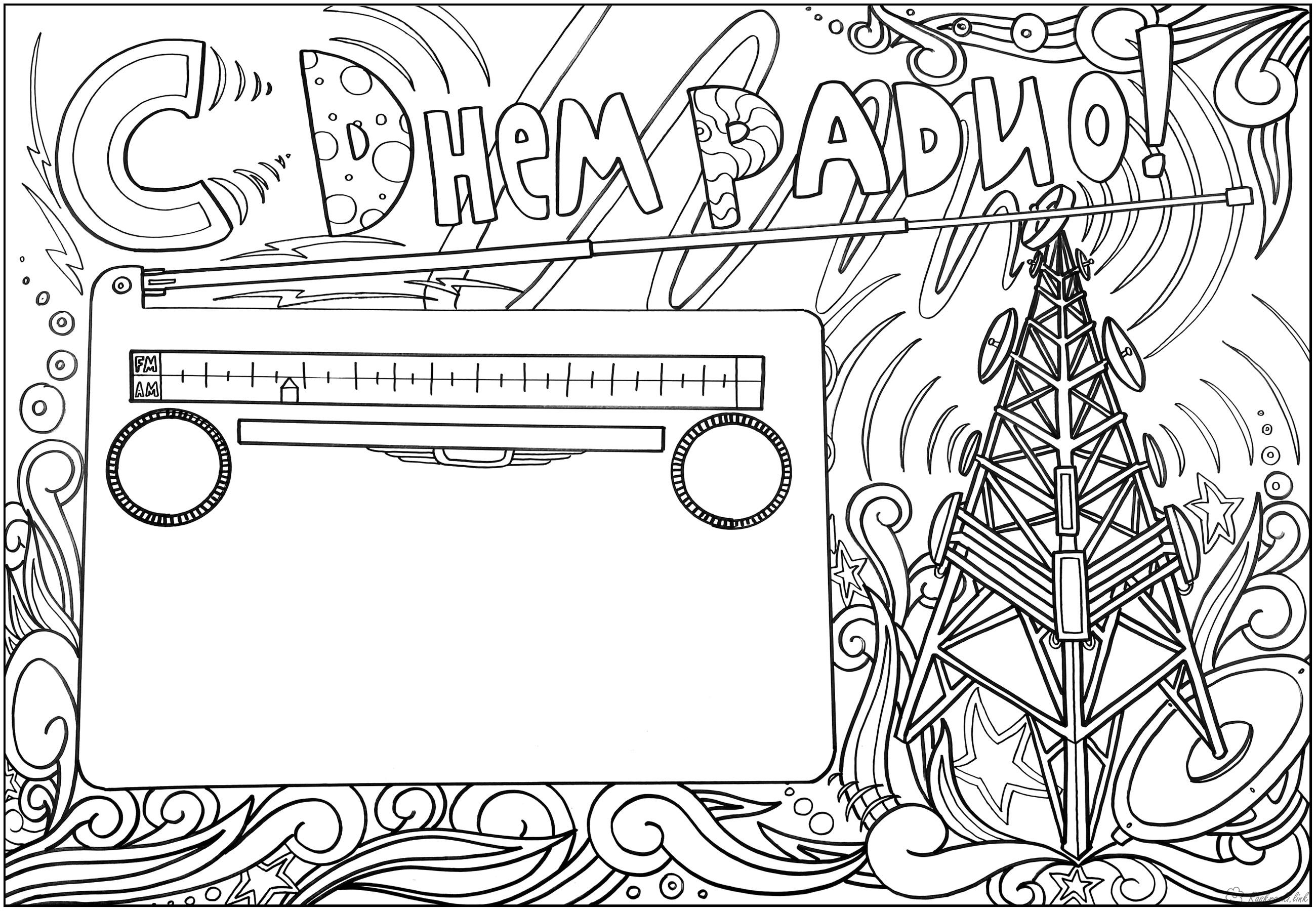 Coloring Radio day coloring pages holidays, Day of Radio, radio