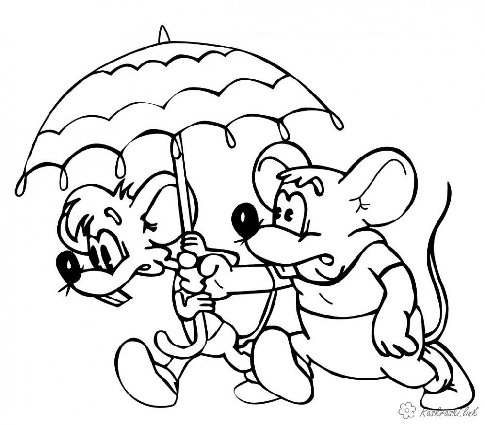 Раскраски кота кот Леопольд, мыши под зонтом