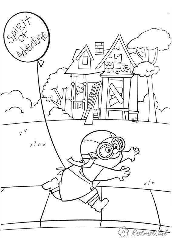 Розмальовки дівчинка Мультфільм, Вгору, дівчинка, дитина, Еллі, гра, мрія, кульки