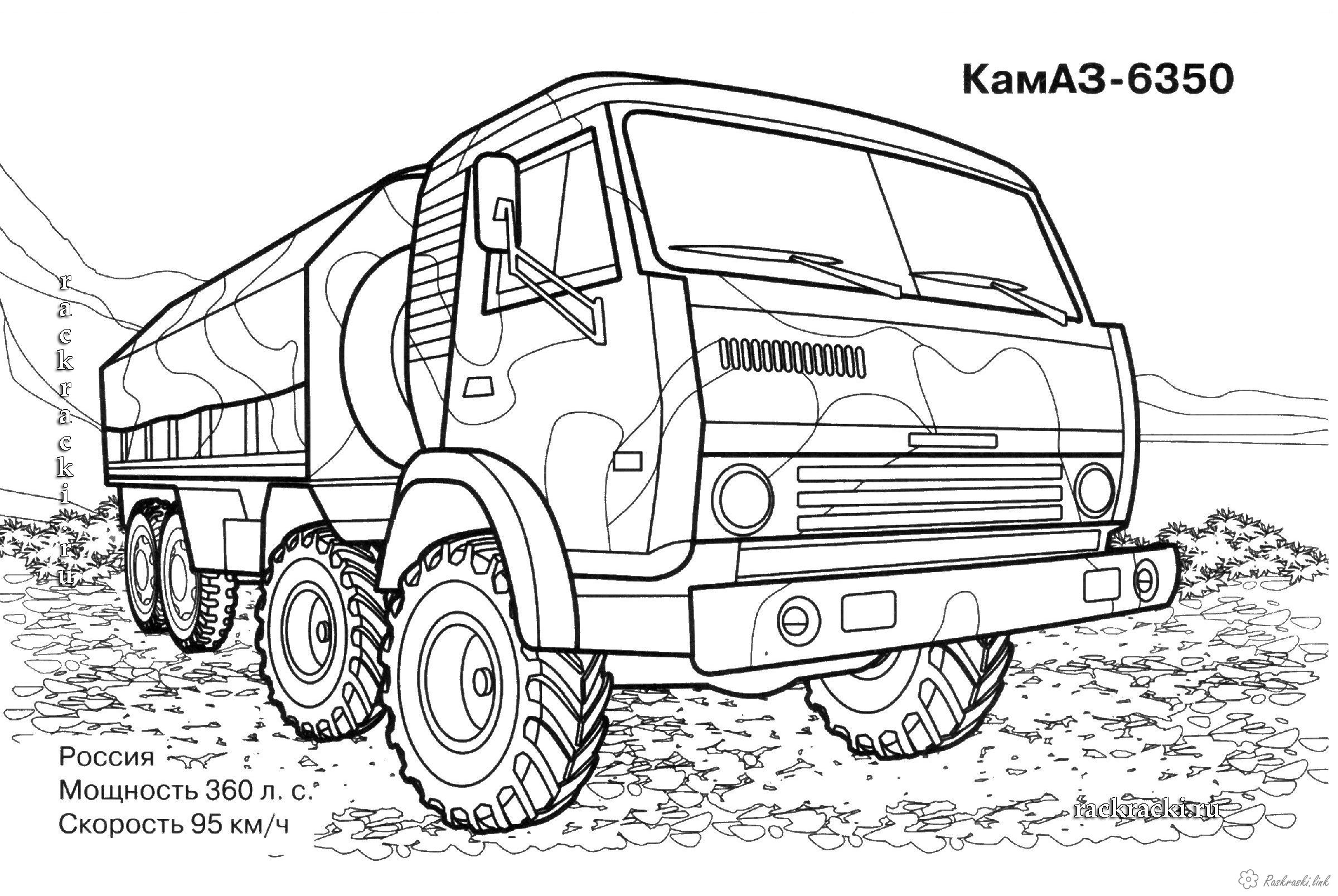 Coloring Cars Kamaz 6350, painting, mountains, grass, steppe