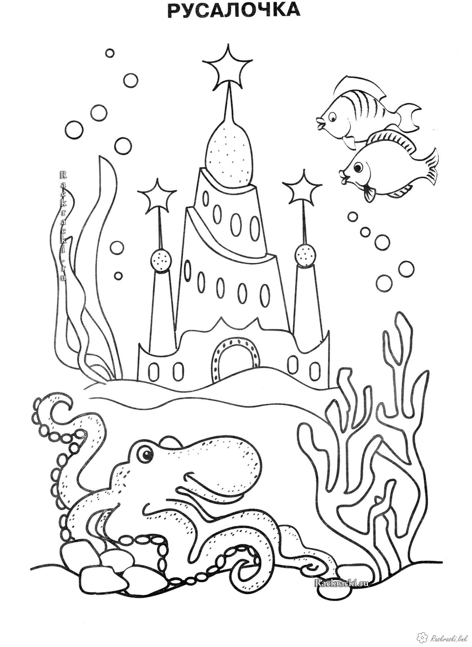 Розмальовки Підводний світ Дитяча розфарбування підводний світ. риби, медузи