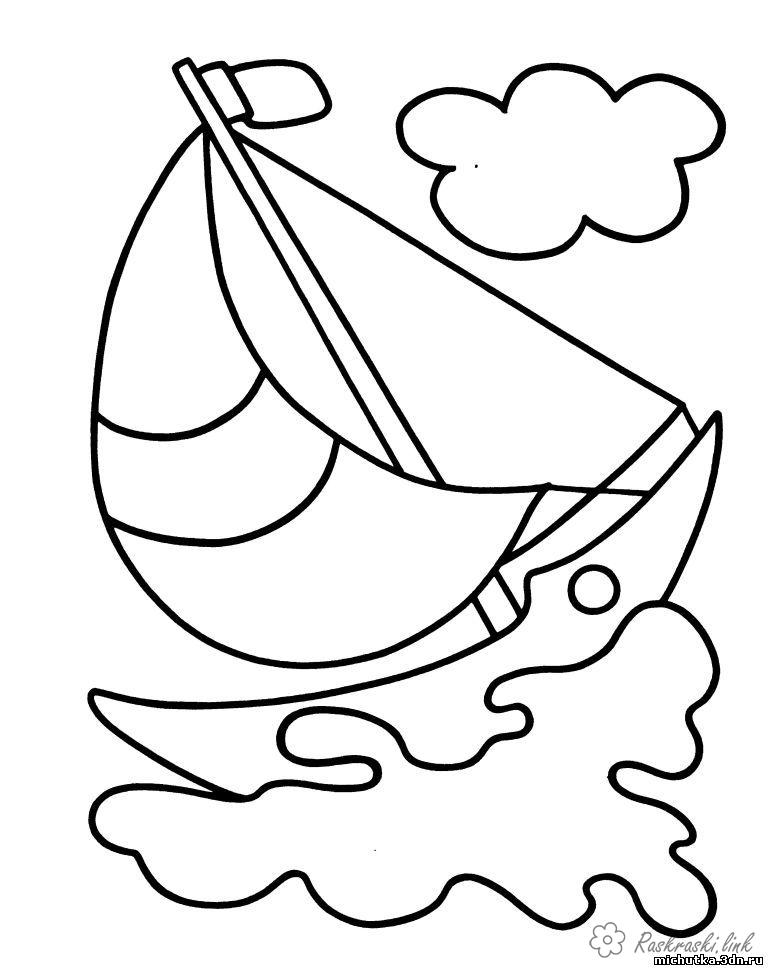 Coloring Simple coloring pages for kids coloring pages boat with sails