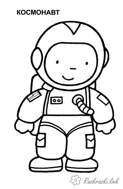 Coloring Simple coloring pages for kids coloring pages astronaut