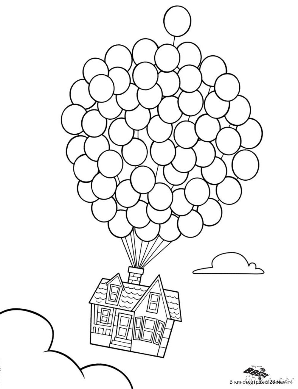 Coloring Up coloring pages cartoons, cartoon coloring pages up, house, balloons