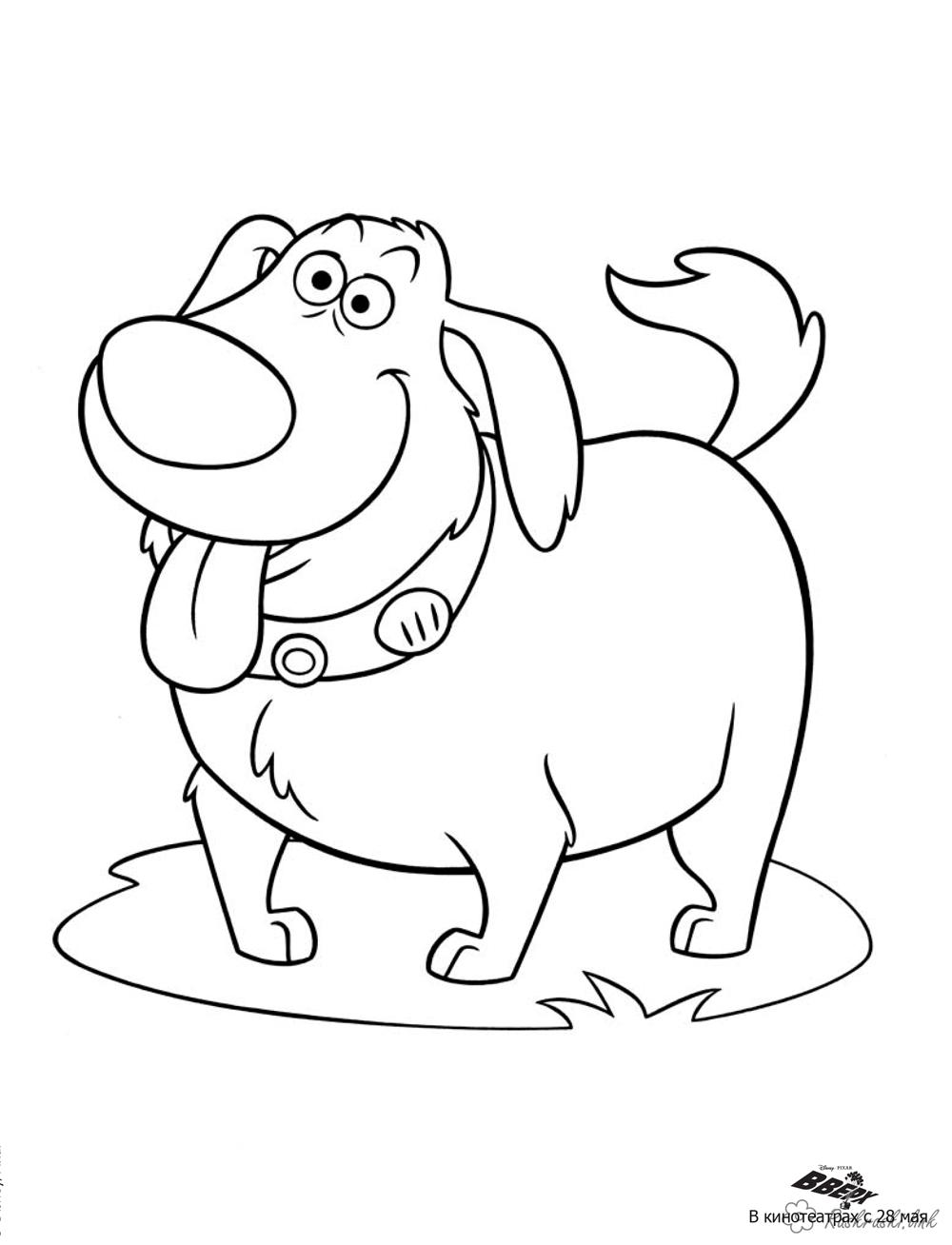 Coloring Up coloring pages cartoons, cartoon coloring pages up, Doug, dog