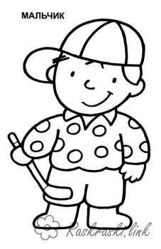 Coloring Simple coloring pages for kids coloring pages boy