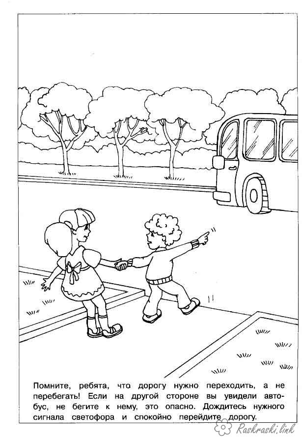 Coloring Traffic Laws Kids coloring pages coloring pages