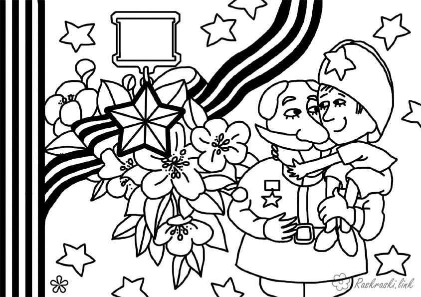 Розмальовки День перемоги 9 травня розмальовки, дитячі розмальовки, онук, медаль