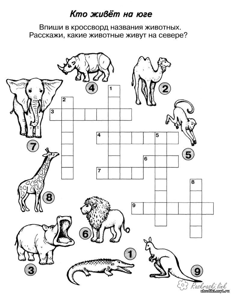 Coloring Crosswords for children Crosswords animal animals crossword