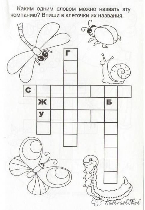 Coloring Crosswords for children Crossword insects
