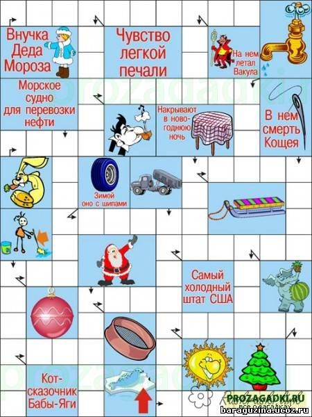 Coloring Crosswords for children crossword for kids