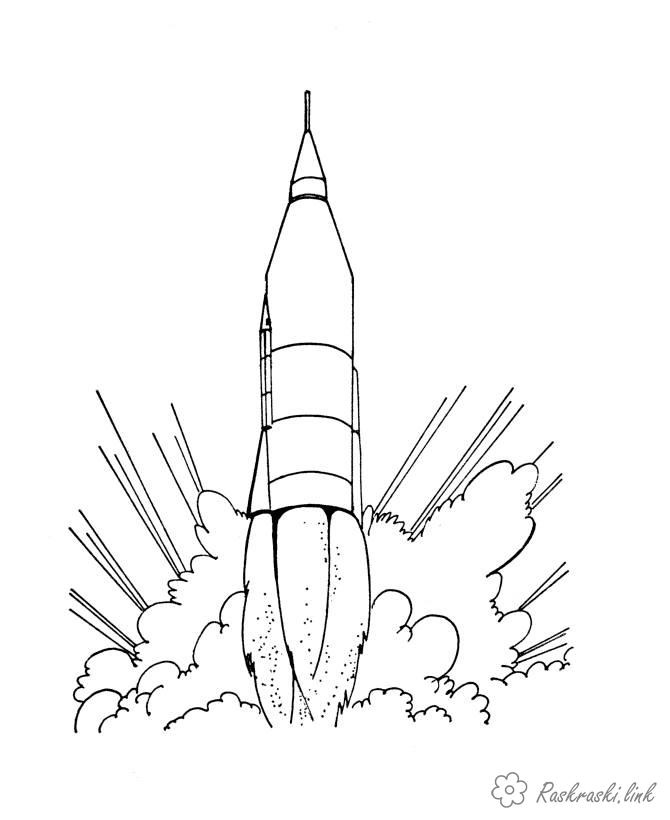 Coloring Holidays Cosmonautics Day, coloring pages Cosmonautics Day, April 12