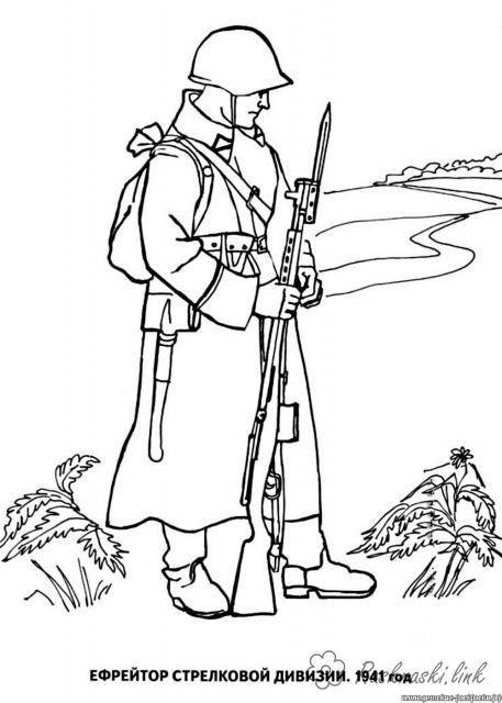 Розмальовки солдат розмальовки до 9 травня день перемоги дитячі, солдат