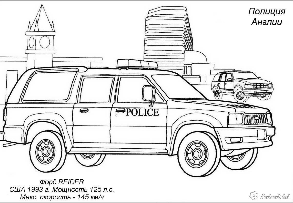 Coloring Cars coloring pages Machine Police England