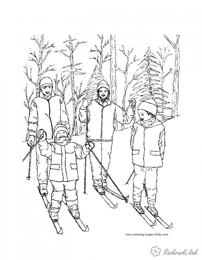 Раскраски зима раскраски День России, раскраски Россия, зима, дети