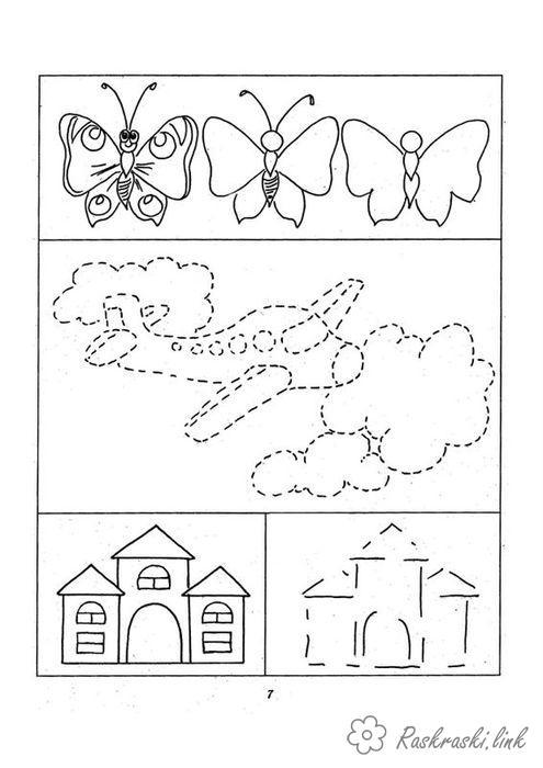 Раскраски самолет дорисуй и раскрась, бабочка, самолет, замок