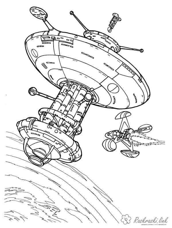 Coloring Cosmonautics Day coloring pages Space Station