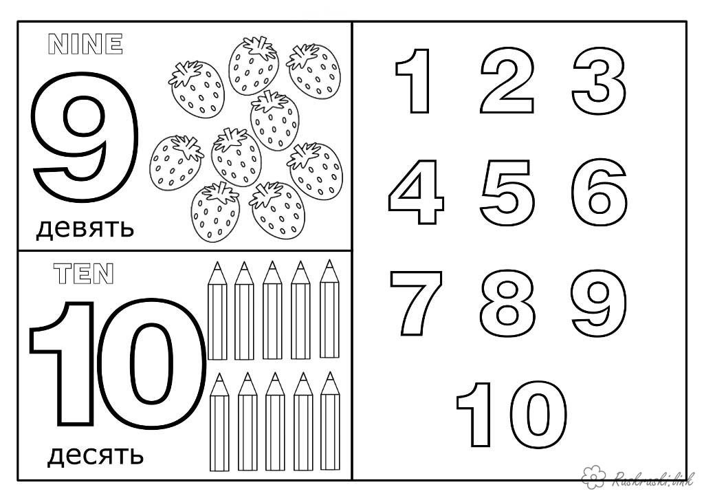 Coloring number number nine and number ten coloring pages teach numbers