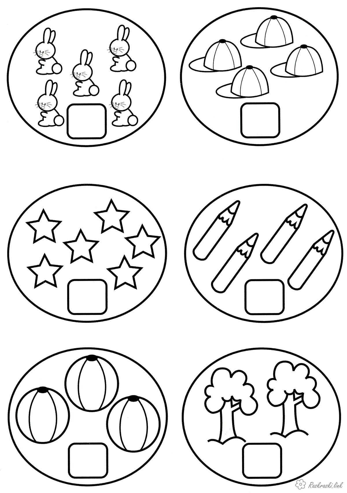 Coloring objects coloring pages pages for preschoolers math, educational coloring pages books, count objects