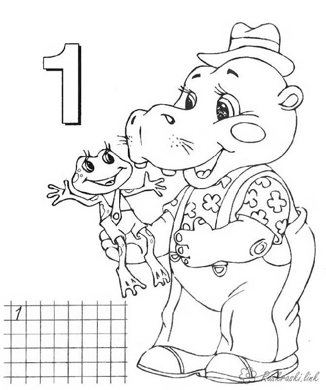 Coloring number One recipe and Hippo lyagushenok number one