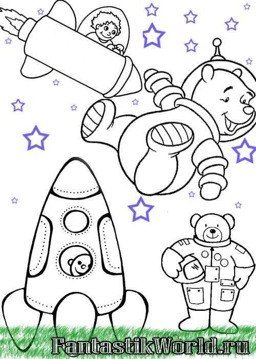 Раскраски детские раскраски ко дню космонавтики, детские раскраски, винни пух