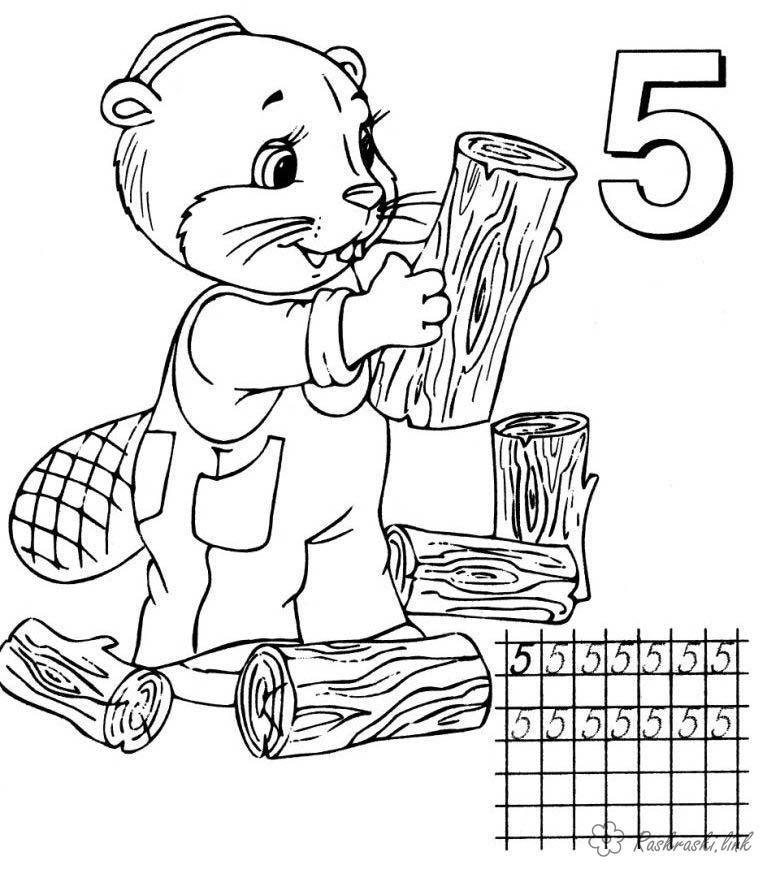 Coloring number We teach numbers, number five, coloring pages with the number 5