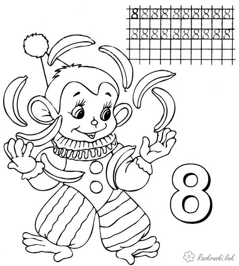 Coloring number monkey juggling bananas, coloring pages with the number 8.