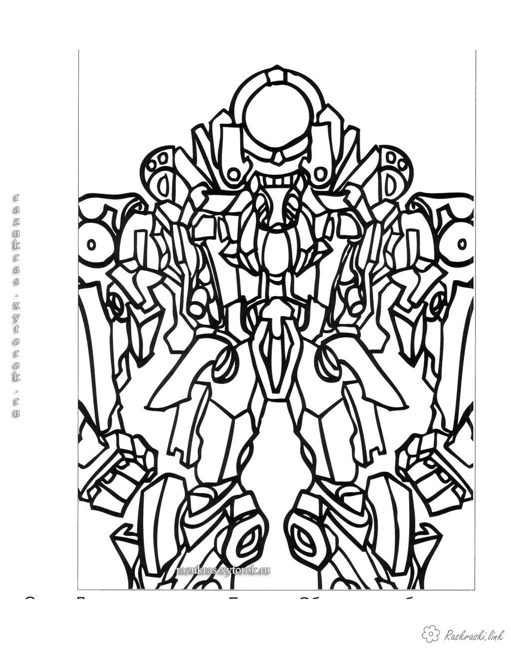 Розмальовки Роботи кіборги трансформери трансформер
