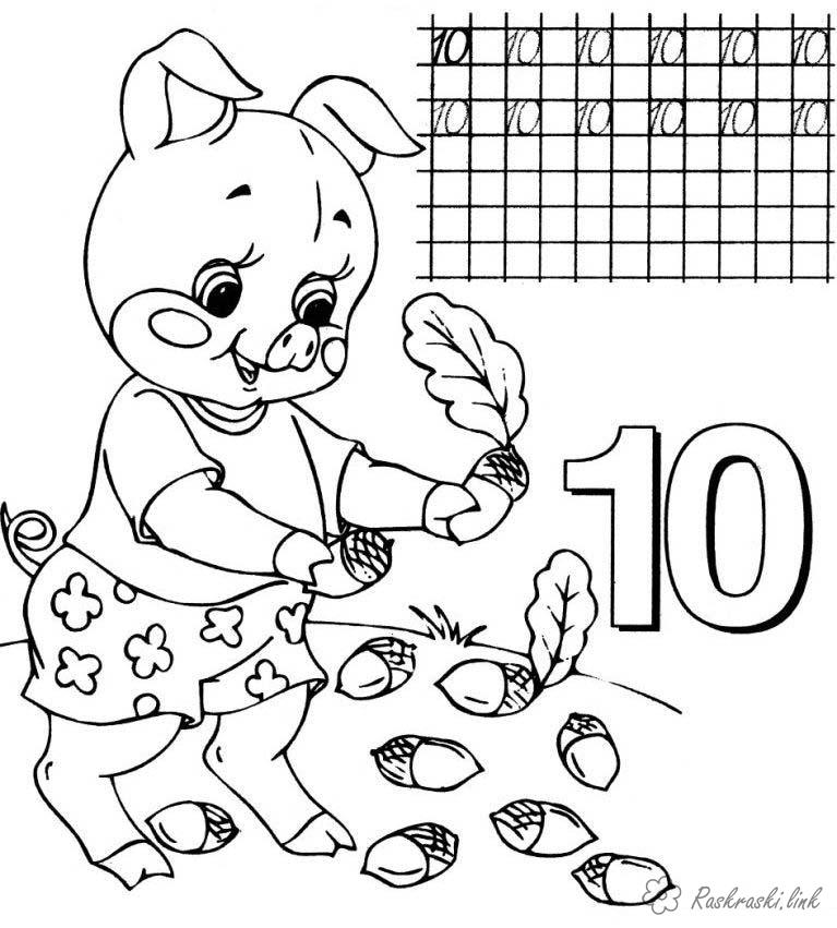 Coloring number recipe with coloring pages, teach numbers, number 10