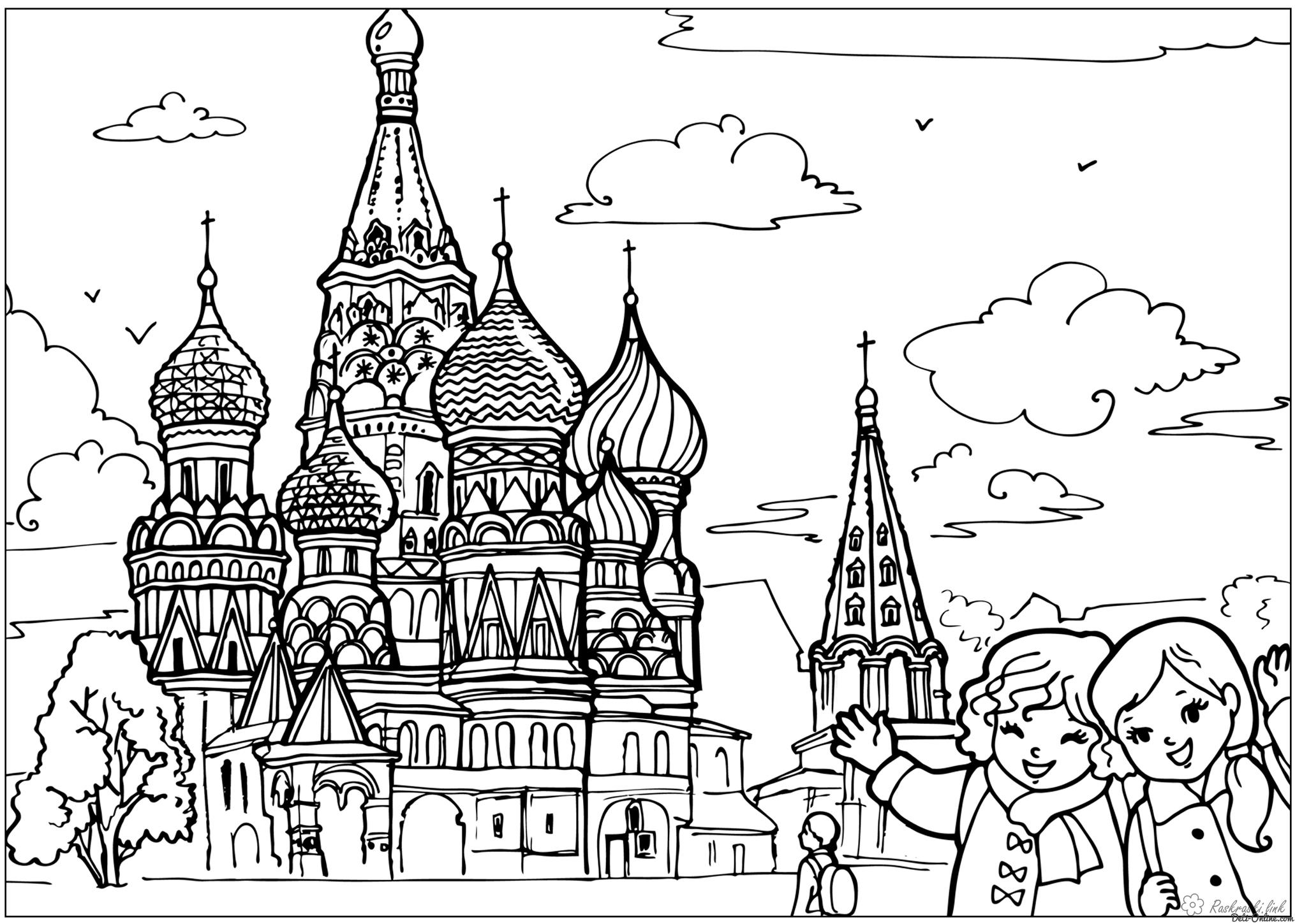Coloring Cities Moscow coloring pages