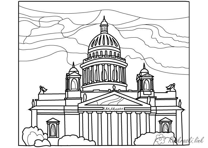 Coloring Cities coloring pages sights of St. Petersburg