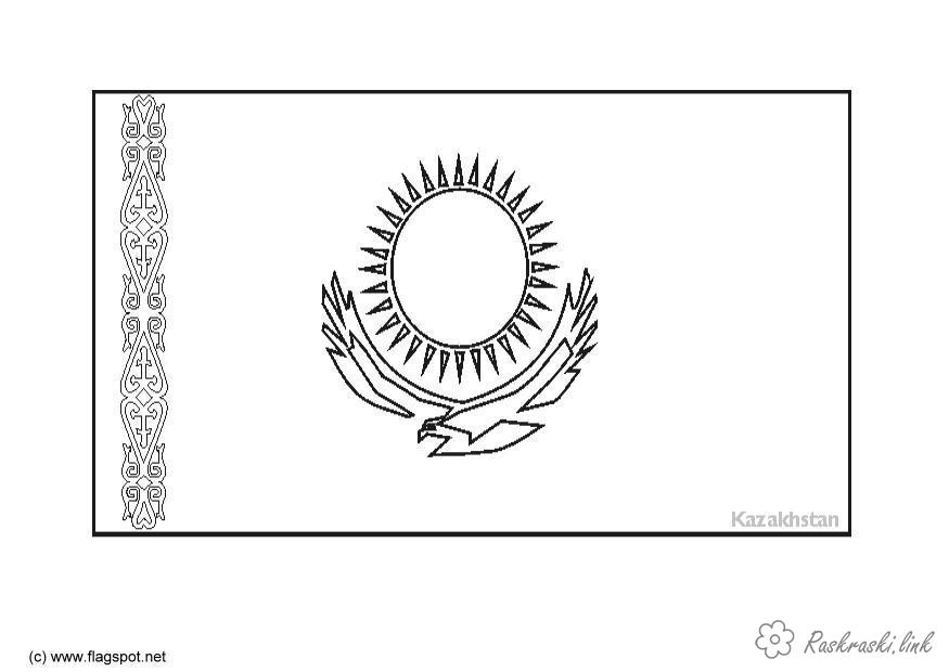 Coloring flag Kazakhstan Flag coloring pages
