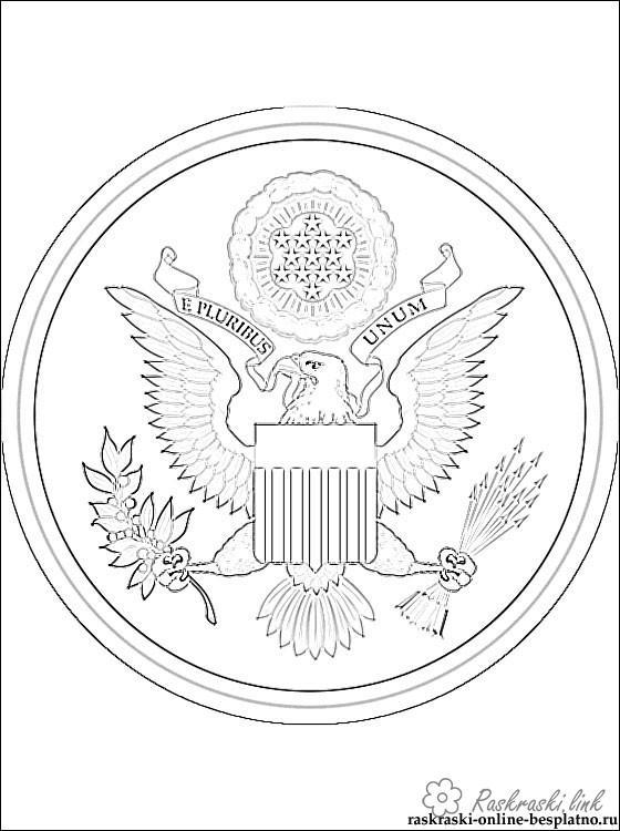 Розмальовки герб Герб США розфарбування