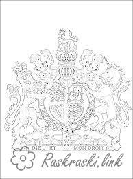 Розмальовки герб Британський герб розфарбування
