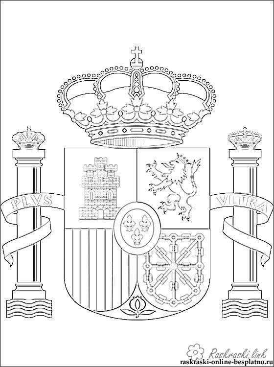 Coloring Flag of Spain Coat of arms of Spain coloring pages