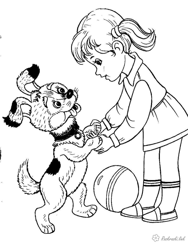 Розмальовки дівчинка Свято 1 червня День захисту дітей дівчинка собака друзі