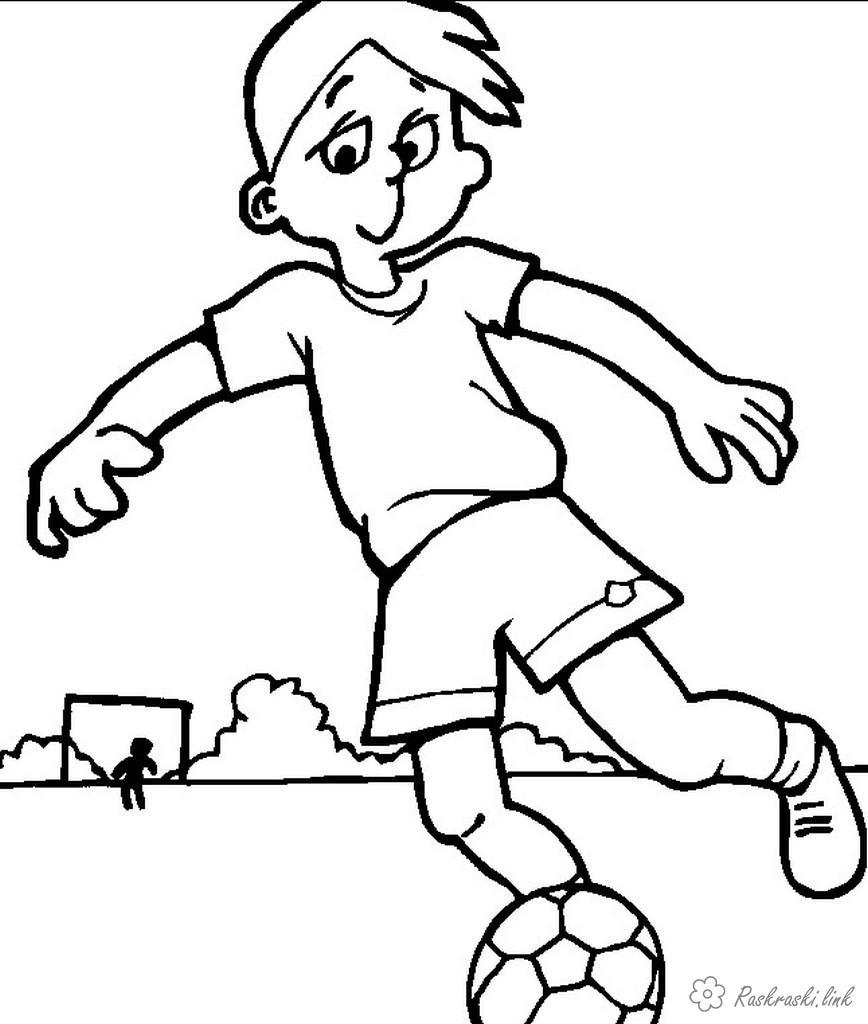 Розмальовки хлопчик Свято 1 червня День захисту дітей хлопчик м'яч футбол