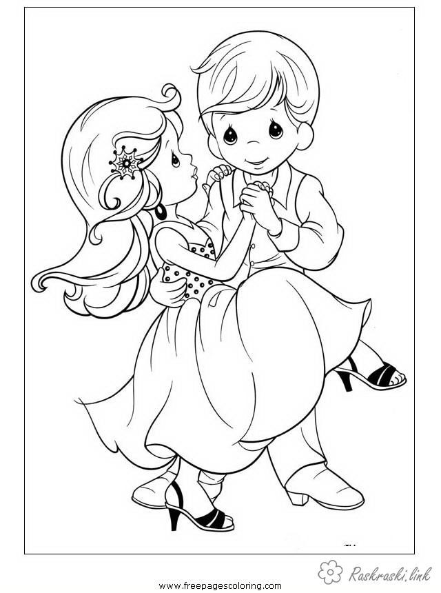 Розмальовки діти Свято 1 червня День захисту дітей діти танець